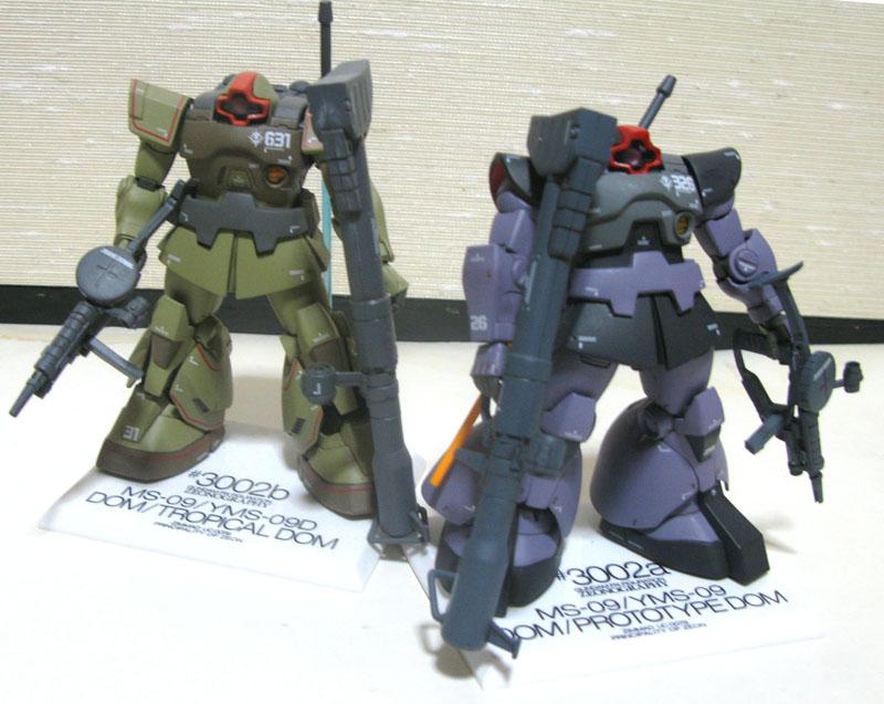 GUNDAM FIX FIGURATION 09 Action Figure ZEONOGRAPHY # 3002a Prototype Dom YMS